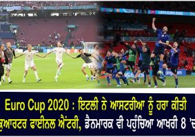 Euro cup 2020 italy and denmark