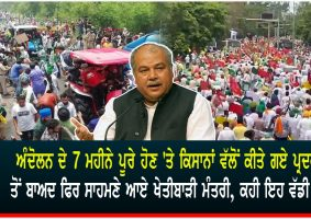 tomar appealed to the farmers