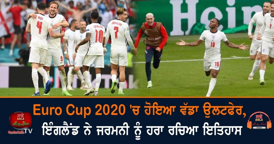 euro cup 2020 england beat germany