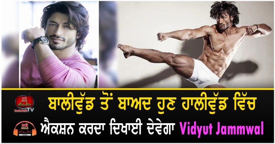 Vidyut Jammwal all set for Hollywood