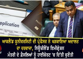 immigration minister kris faafoi sued