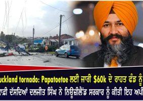 Supreme Sikh Society NZ president Daljit Singh