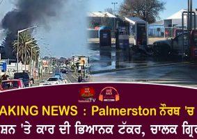car crash at Palmerston North petrol station