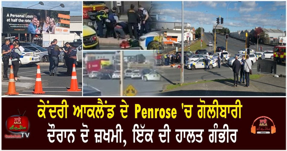 shooting in central aucklands penrose