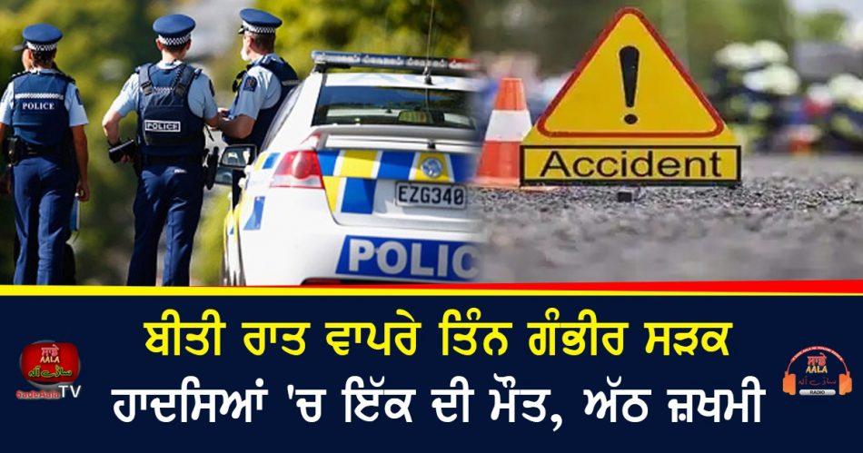 three serious crashes overnight