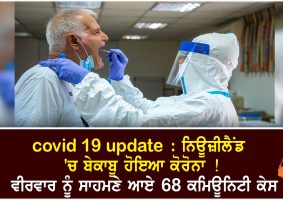 68 new cases of covid