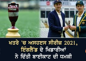 2021 ashes series