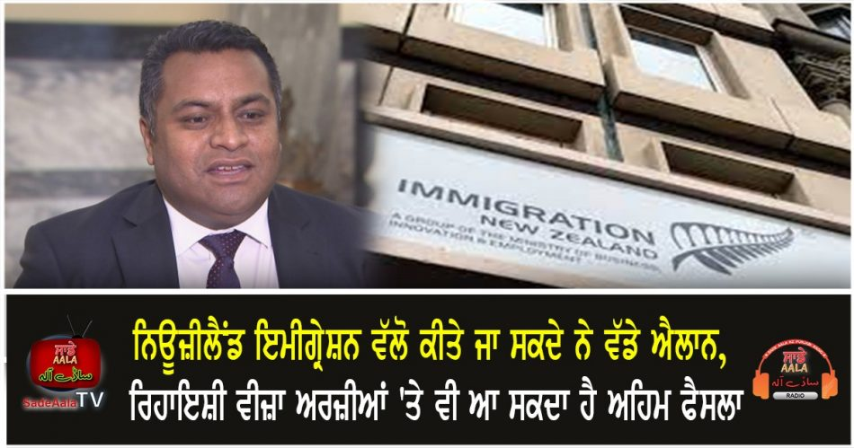 Immigration minister set to expedite