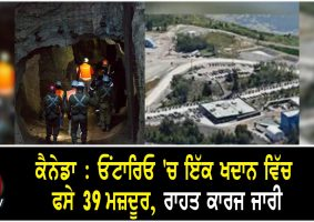 39 workers trapped in a mine
