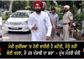 cm channi seeks to reduce