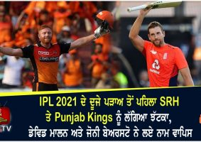 jonny-bairstow-and-dawid-malan-pull-out