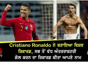 cristiano ronaldo breaks iconic record