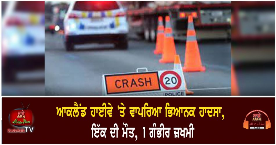 one dead in early morning crash