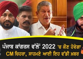 rawat on congress cm face